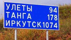Next stop Irkutsk, 1074 km