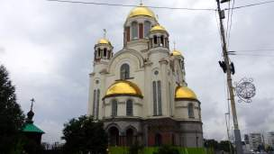 Church upon the blood (of the Romanov family)